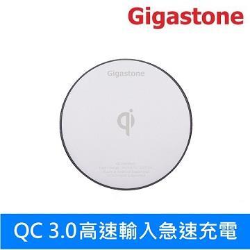 Gigastone 無線快充充電盤-白