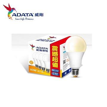ADATA 威剛10W大角度LED球燈泡-黃光(4入)(AL-BUA19C1-10W30C)
