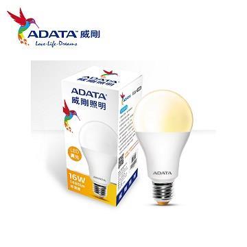 ADATA 威剛16W大角度LED球泡燈-黃光(AL-BUA19C1-16W30C)