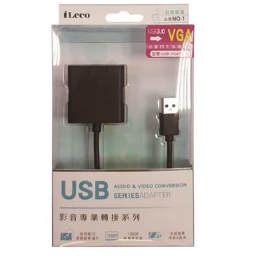 iLeeo USB 3.0 轉VGA轉接器