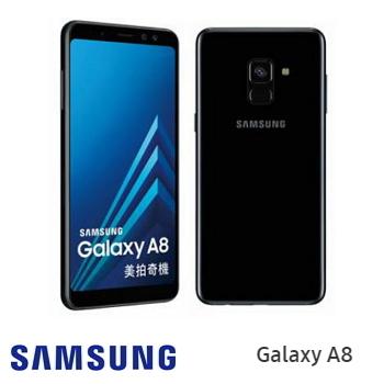【4G / 32G】SAMSUNG Galaxy A8 5.6吋八核心智慧型手機 - 暗戀黑
