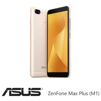 【3G / 32G】ASUS ZenFone Max Plus 5.7吋大電量智慧型手機 - 豔陽金