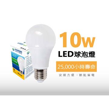 木林森 10W LED燈泡-黃光