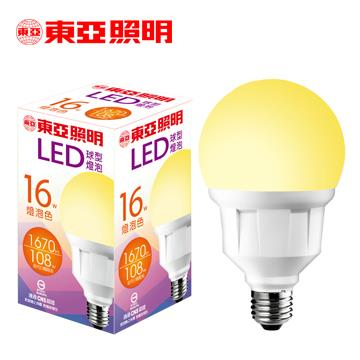東亞16W LED球型燈泡-燈泡色(LLA019-16AAL)