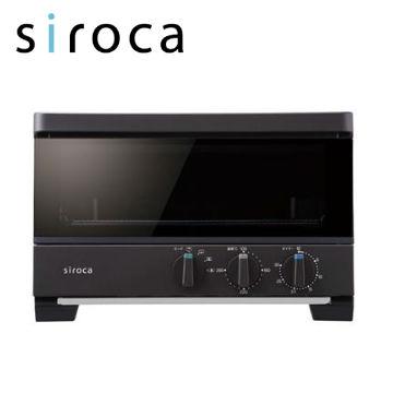 SIROCA石墨瞬間發熱烤箱烤麵包機-黑(ST-G1110(T))