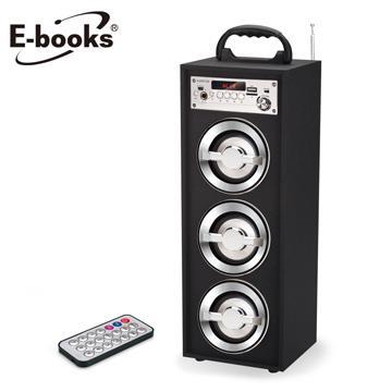 E-books藍牙KTV音箱
