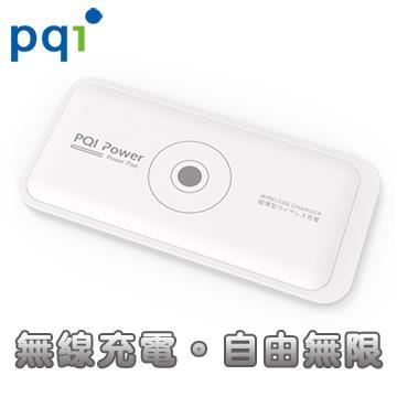 PQIPowerPad101無線充電器