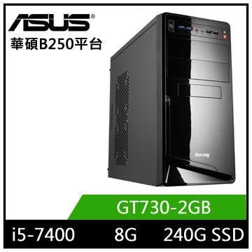 華碩B250平台[復仇俠客]i5四核獨顯SSD電玩機