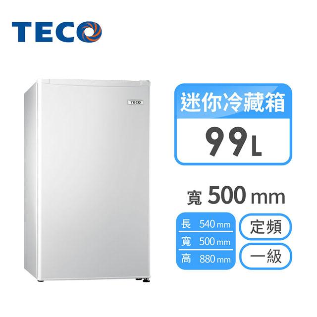 東元 99公升單門冰箱(白色)