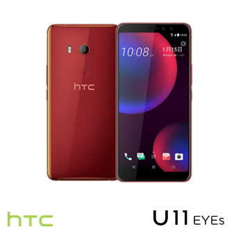 【4G / 64G】HTC U11 EYEs 6吋八核心智慧型手機 - 豔陽紅