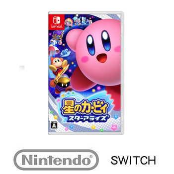 任天堂 Nintendo Switch 星之卡比 新星同盟 Kirby: Star Allies - 中文版
