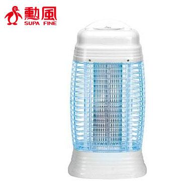 勳風15W捕蚊燈