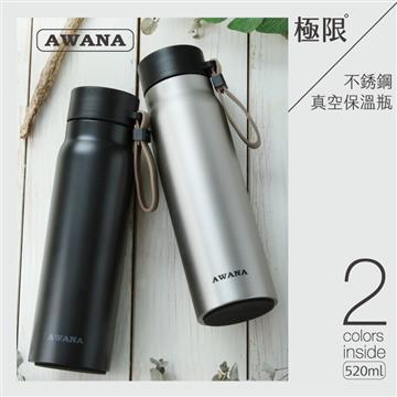 AWANA不銹鋼真空保溫瓶-雙瓶組(CK-8000)