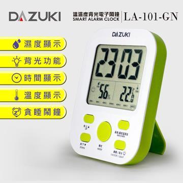 DAZUKI溫溼度背光電子鬧鐘-綠