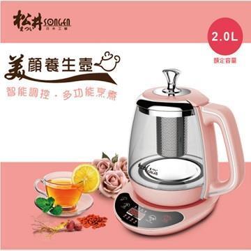 松井2L智能調控美顏養生泡茶壼-櫻花粉紅