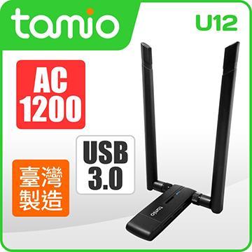TAMIO U12-USB無線網卡(U12)