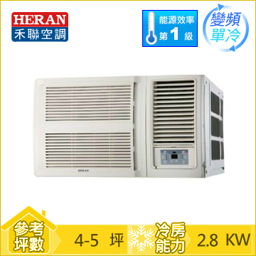 HERAN R32 窗型變頻單冷空調HW-GL28C