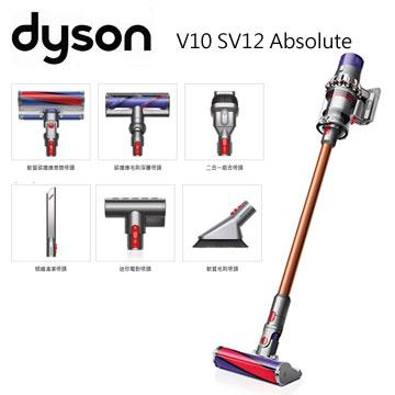 Dyson V10 Absolute 無線吸塵器