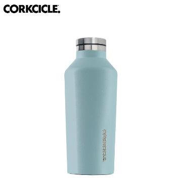 Corkcicle酷仕客真空易口瓶270ML-冰河藍