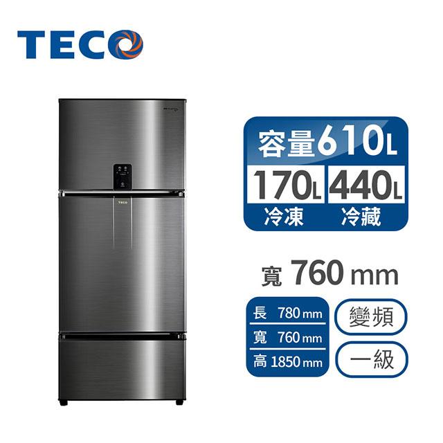 東元 610公升三門變頻冰箱(R6181VXHS)