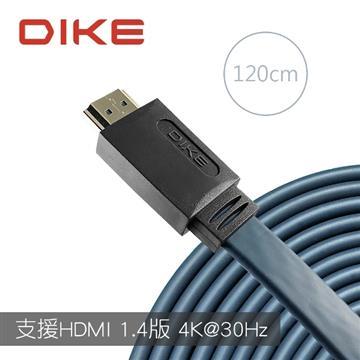 DIKE高畫質乙太網HDMI扁線1.2米(DLH112)