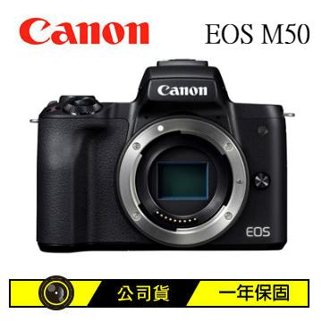 Canon EOS M50微單眼相機(BODY)-黑