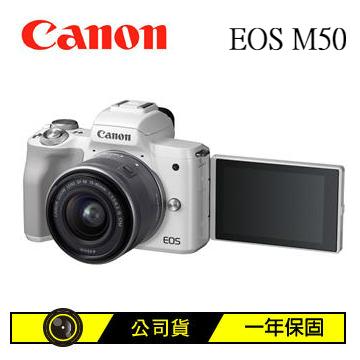 CanonEOSM50微單眼相機(單鏡組)-白