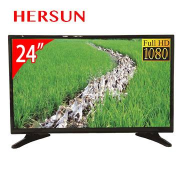 HERSUN 24型數位FHD顯示器+視訊盒
