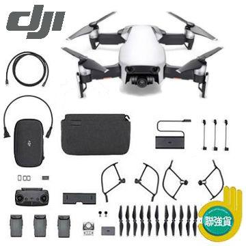 DJI Mavic Air空拍機-全能套裝(雪域白)