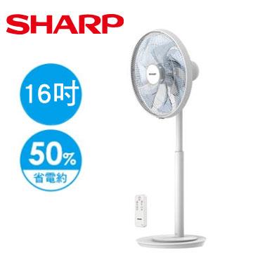 SHARP 16吋豪華型DC電風扇