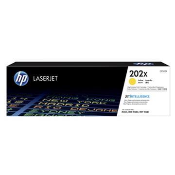 HP202X黃色原廠高容量碳粉匣
