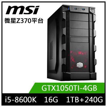 微星平台[龍光英雄]i5六核獨顯SSD電玩機