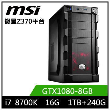 微星Z370平台[龍星至尊]i7六核獨顯電玩機