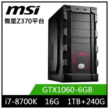 微星Z370平台[龍星霸王]i7六核獨顯電玩機