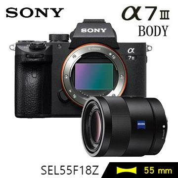 SONY ILCE-7M3高階數位單眼相機+55mm鏡頭
