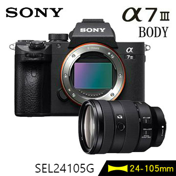 SONY ILCE-7M3高階數位單眼相機+24-105mm鏡頭
