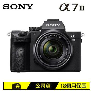 SONY ILCE-7M3K高階數位單眼相機KIT(ILCE-7M3K(28-70mm))