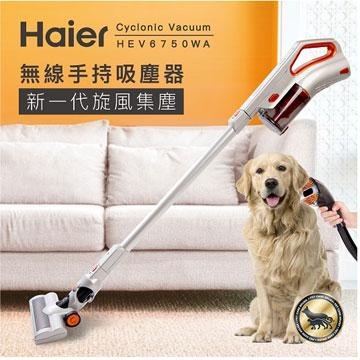 Haier 手持無線吸塵器(專業寵物清理配件組)(HEV6750WA)