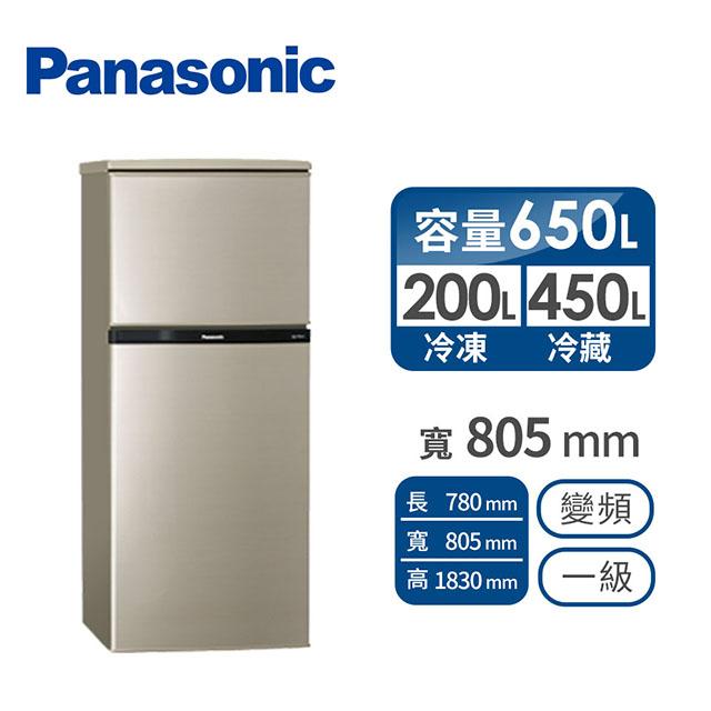 Panasonic 130公升雙門變頻冰箱(NR-B139TV-R)