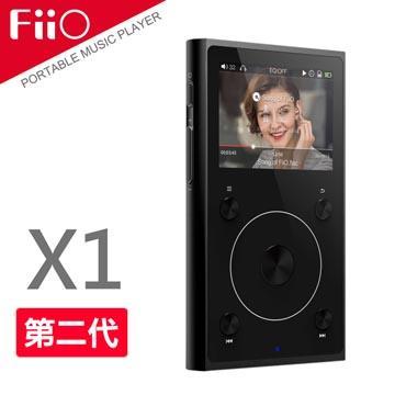 FiiO X1第二代低延遲隨身音樂播放器-黑