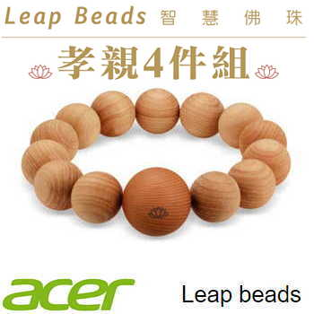 【孝親4件組】Acer 宏碁 Leap beads 智慧佛珠組合