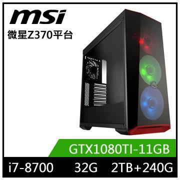 微星平台[龍門尊皇]i7六核獨顯SSD電玩機