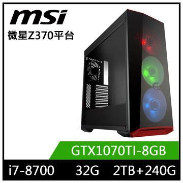 微星平台[龍門帝王]i7六核獨顯SSD電玩機