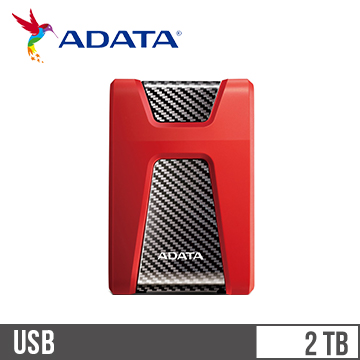 【2TB】威剛 ADATA 2.5吋外接行動硬碟(HD650紅)(AHD650-2TU31-CRD)