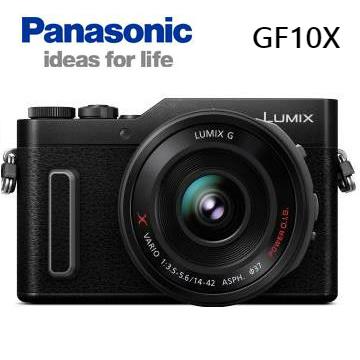 Panasonic GF10X可交換式鏡頭相機(黑色)