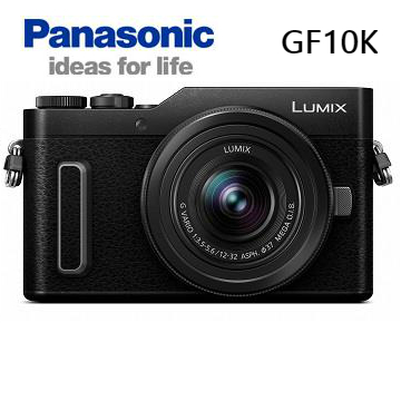 Panasonic GF10K可交換式鏡頭相機(黑色)