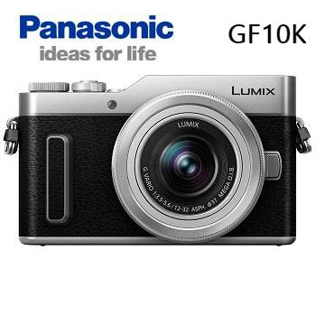 PanasonicGF10K可交換式鏡頭相機(灰色)