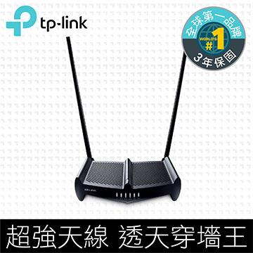 TP-LINK TL-WR841HP高功率無線路由器(TL-WR841HP(UN) 版本5.0)