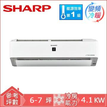 SHARP除菌離子一對一變頻冷暖空調