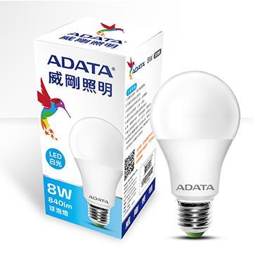 ADATA 威剛8W高效能LED球泡燈-白光(AL-BUA19C1-8W65C)